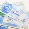 【初めての香港旅行の方へ】香港ドルは絶対に日本国内で両替してはダメですという話 再両替で3割減価!
