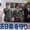 憲法記念日の街宣、NPT連帯-核兵器廃絶署名行動