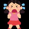 長女が川崎病で入院した時の病院への愚痴