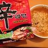 韓国のインスタントラーメンを5つ食べ比べてみた