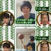 平手友梨奈の自撮りも収録!6thシングル付属DVD「自分TV」から「自撮りTV」に変更