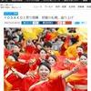 産経ニュース 写真記事