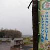 第21回本庄早稲田の杜ハーフマラソンを走ってきました(1)