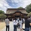 【学問の神】年間約1,000万人の参拝者が訪れる「太宰府天満宮」へ