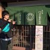 """堺の観光ならここがオススメ!!つぼ市製茶本舗で""""大人のカキ氷""""を堪能してきた!!"""