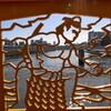 旧安田庭園・両国公会堂・本所七不思議「落ち葉なしの椎」