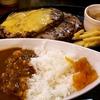 札幌市 箸で食べるあつあつ鉄皿ハンバーグとカレーのお店 / 緑苑ビルの中の店