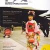 128 - das Magazin Berliner Philharmoniker その2
