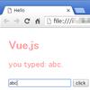 Vue.jsでイべントとメソッドの利用 【JavaScript フレームワーク入門】
