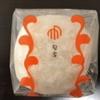 みかんの福(仁々木)は白餡・ホイップ・みかんの味を楽しめる美味しい大福でした!