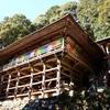 岐阜県最古の寺【高澤観音】は関市下之保にあり!