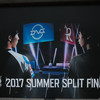 『LJL 2017 Summer Split Final』に行ってきました