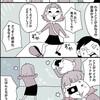 【マンガ】時差ぼけに押されるー!