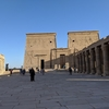 ナイル川クルーズとエジプト満喫8日間  アスワンのイシス神殿、長距離バス、アスワンハイダム、蜃気楼、アブシンベル音と光のショー