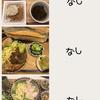 【38w2d】17/07/05の食事