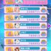 アイカツスターズ!53話感想 ほか
