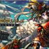 【ランキング】大航海スミレの難易度50をミライパで攻略!