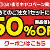 スギ薬局の冷凍おかずデリバリー スギDeli 7食分初回申込で50%OFF!1食340円!!【~6/30】
