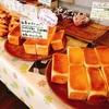 【東京・北千住】紅茶のクリームパンが絶品!小ぶりなパンが充実!スザビストロ