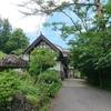 村山市 湯舟沢温泉をご紹介!