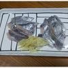 太刀魚のお刺身と豆腐アボカドご飯