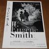 『生誕100年 ユージン・スミス写真展』