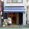 曳舟「Cafe Sucre(カフェ シュクレ)」