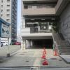 9日目 姫路~神戸(兵庫)