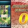 フェーちゃんねる(2018.4.10)がきた!