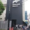 北海道の弁当屋「ベントス」