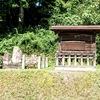 藤村高札場跡