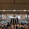 名古屋で加古CZTのワークショップ!