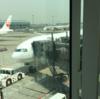 【JAL】JL006便 国際線ファーストクラス搭乗記(HND/JFK)