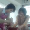 【4分間のマリーゴールド】2話!和江ちゃんとサバ味噌。