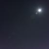 3月10日(月)曇りのち晴れ オリオンとアルテミス