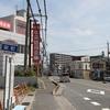 栄町(大和高田市)