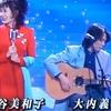 藤谷美和子 さん…