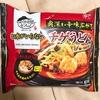 濃厚スープとモチモチ麺!キンレイ「お水がいらないチゲうどん」