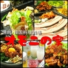 【オススメ5店】琴似・円山公園 中央・西・手稲(北海道)にある韓国料理が人気のお店