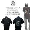 ヒューストン/HOUSTON=レーヨンスカシャツ=有名なTIGERデザイン