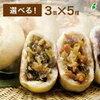 【お取り寄せ】長野県郷土料理『おやき』発祥のお店