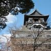 名古屋に行く④ 国宝『犬山城』 現存最古のお城へ訪問です