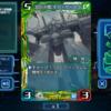 超巨大艦ギガ・ザ・テラ