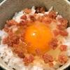 やまや『ドライ明太子』。からすみ仕立ての明太子で最強の卵かけごはんを食す。