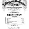 値引き販売された1作目。ベートーヴェン『ピアノ協奏曲 第2番 変ロ長調 作品19』