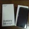 Galaxy s6 edgeをオークションで落札!!やっぱり液晶&カメラはキレイ!
