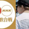 韓国人による日本人ヘイトには無言のマスメディア。後押しするNHK。「防弾少年団」は、「原爆バンザイTシャツグループ」で間違いない。なんなら頭に「クソ」を付けてもいいくらいだ。
