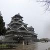 【西日本1周9日目】雨の熊本、晴れの長崎