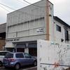 GALLERY+SAKAN ミントカフェ/北海道帯広市