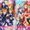 ラブライブ!9th Anniversary Blu-ray BOX予約受付中!